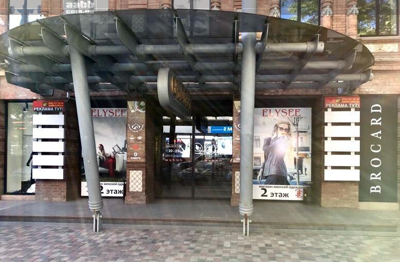 Реклама на лайтбоксі ТРЦ Grand Plaza місто Дніпро