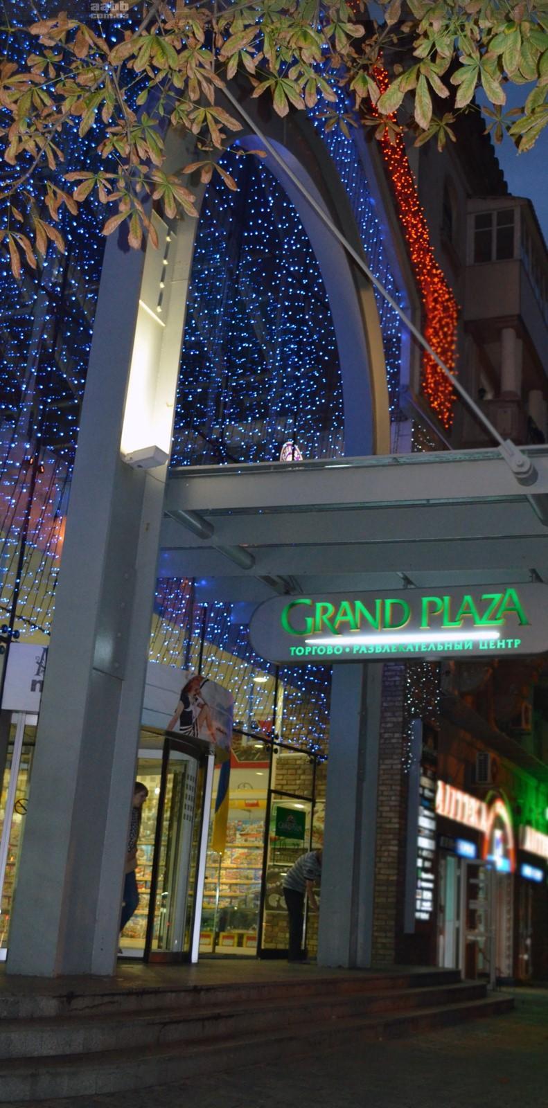 Реклама в ТРЦ Grand Plaza