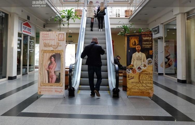 """Реклама на """"пауці"""" в ТРЦ Grand Plaza Дніпро"""