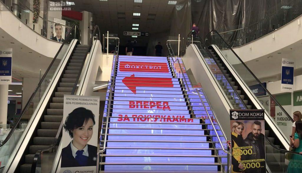 Advertising on the video screen in Gorodok shopping center