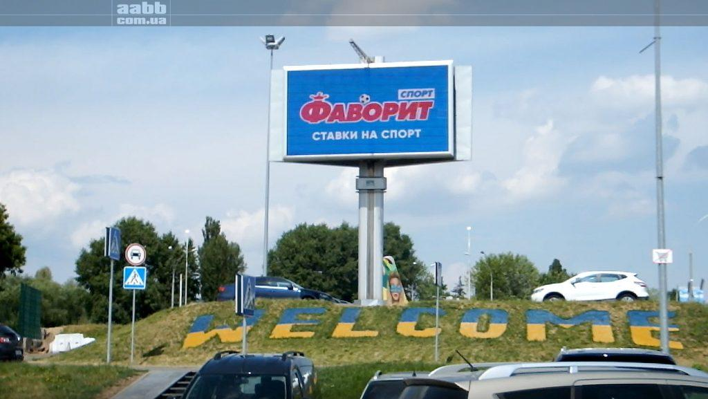 A new variant in the placement of advertising campaigns in Kiev
