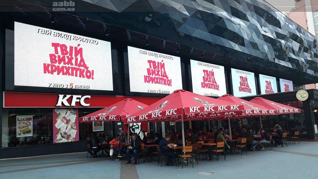Advertising on the media facade of the shopping center Ocean Plaza Kiev