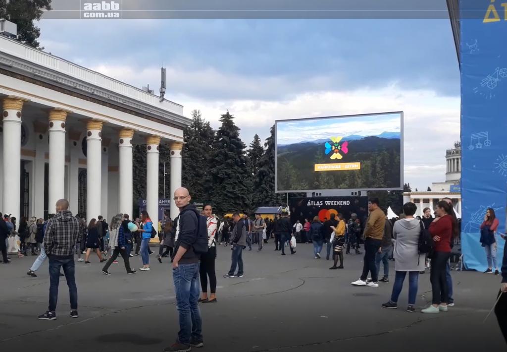 Реклама на ВДНГ місто Київ