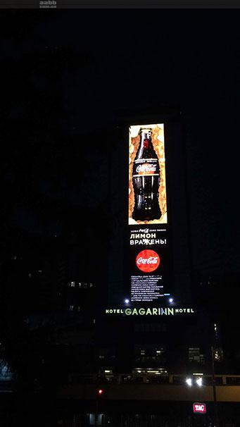Advertising on mediafasad of the Gagarinn hotel