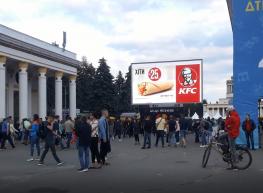 Реклама на відеоекрані ВДНГ