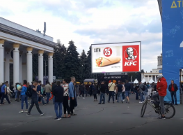 Реклама на видеоэкране ВДНГ