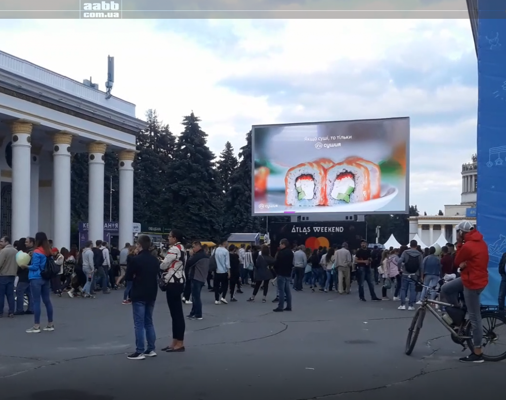 Advertising on the video screen VDNG city Kyiv
