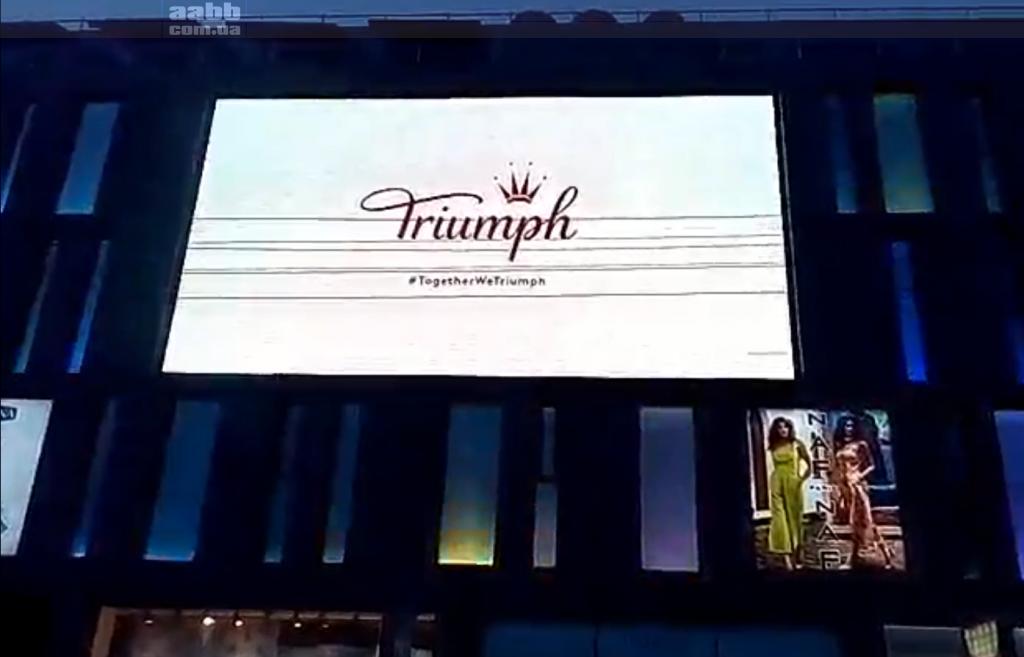 Реклама на медіафасаді ТЦ Пасаж в місті Дніпро