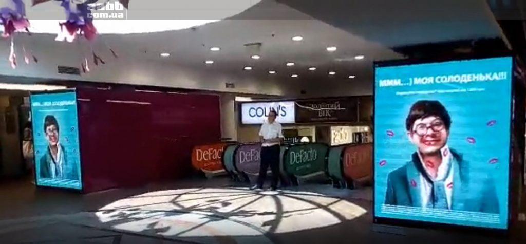Реклама на видеоэкране ТЦ Глобус