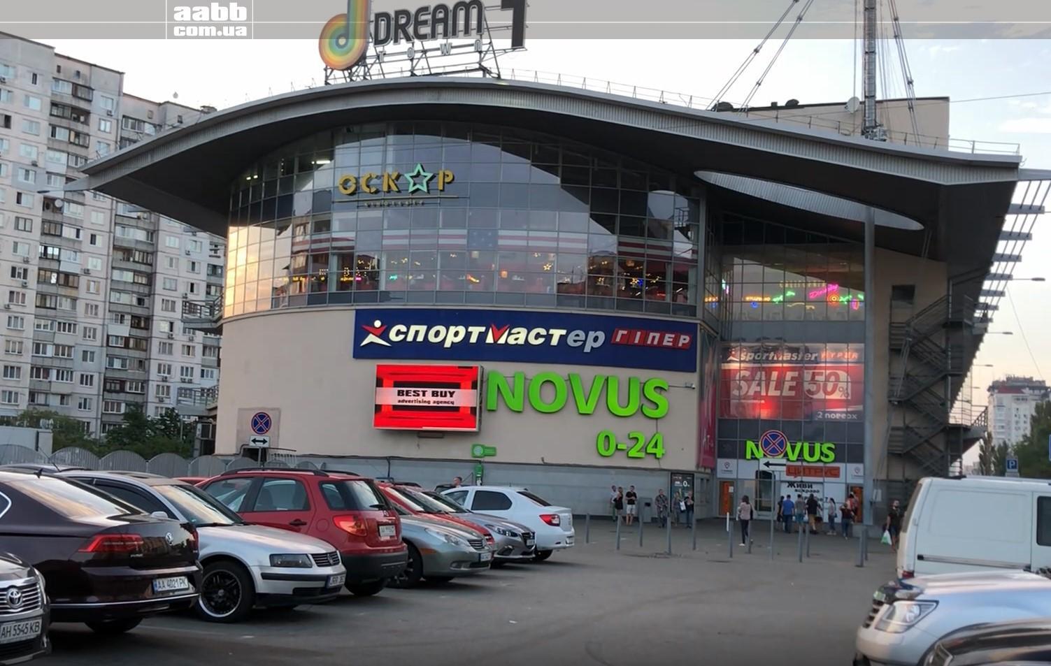 Order advertising in Kiev 35