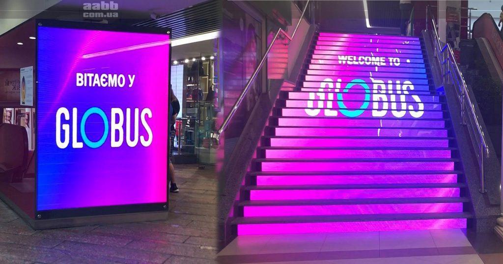 Реклама в ТЦ GLOBUS