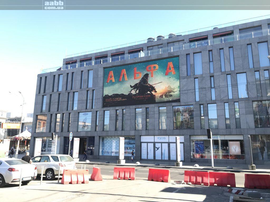 Реклама на медіафасаді ТЦ Пасаж Дніпро