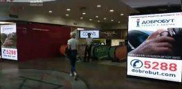 Реклама на видеоэкране ТЦ Globus (сентябрь 2018)