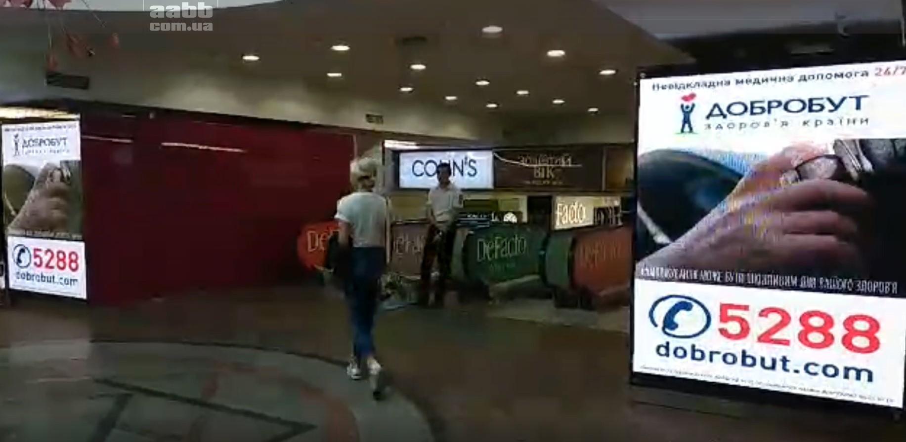 Реклама на відеоекрані ТЦ Globus (вересень 2018)