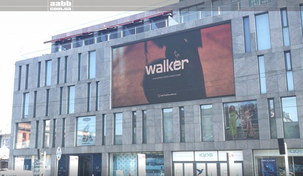 Advertising on the media facade of sm. Passage Dnepr