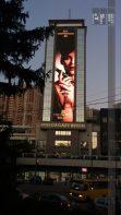 Реклама на медиафасаде Gagarinn Plaza