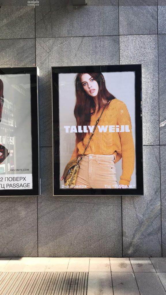 Реклама Tally Weijl на сітілайті на вході в ТЦ Пасаж.