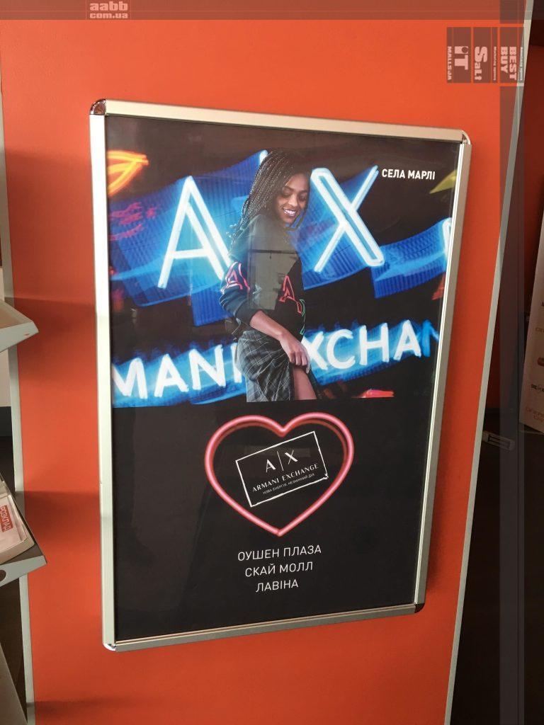 Реклама Armani на клік-рамках в ТРЦ Ocean Plaza.