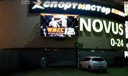 Advertisement on the video screen of the sm. Dream Town