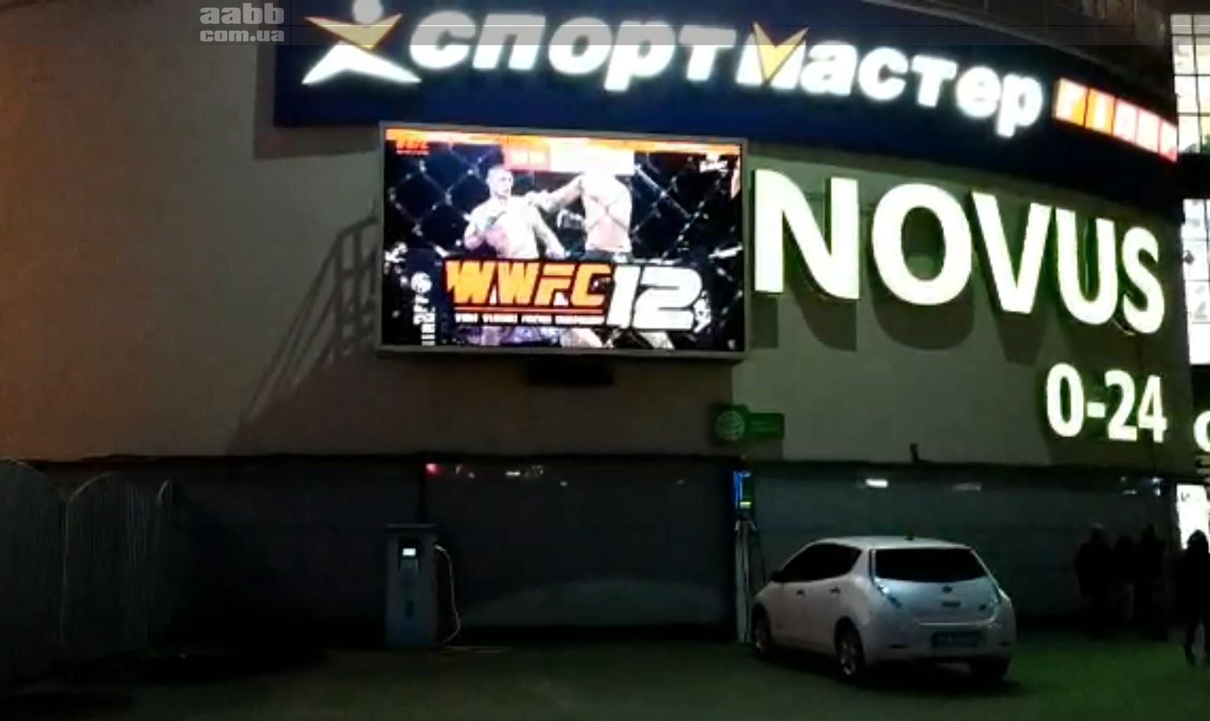 Реклама на відеоекрані ТРЦ Dream Town