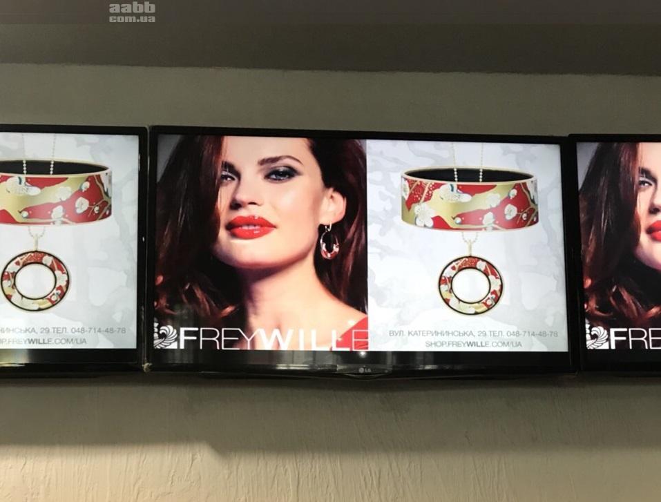 Реклама на LCD моніторах в місті Одеса (вересень 2018)