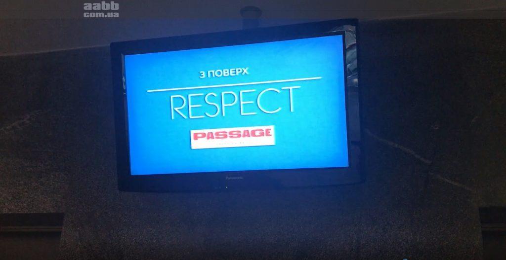 Реклама Respect на LCD моніторах в ТЦ Пасаж.