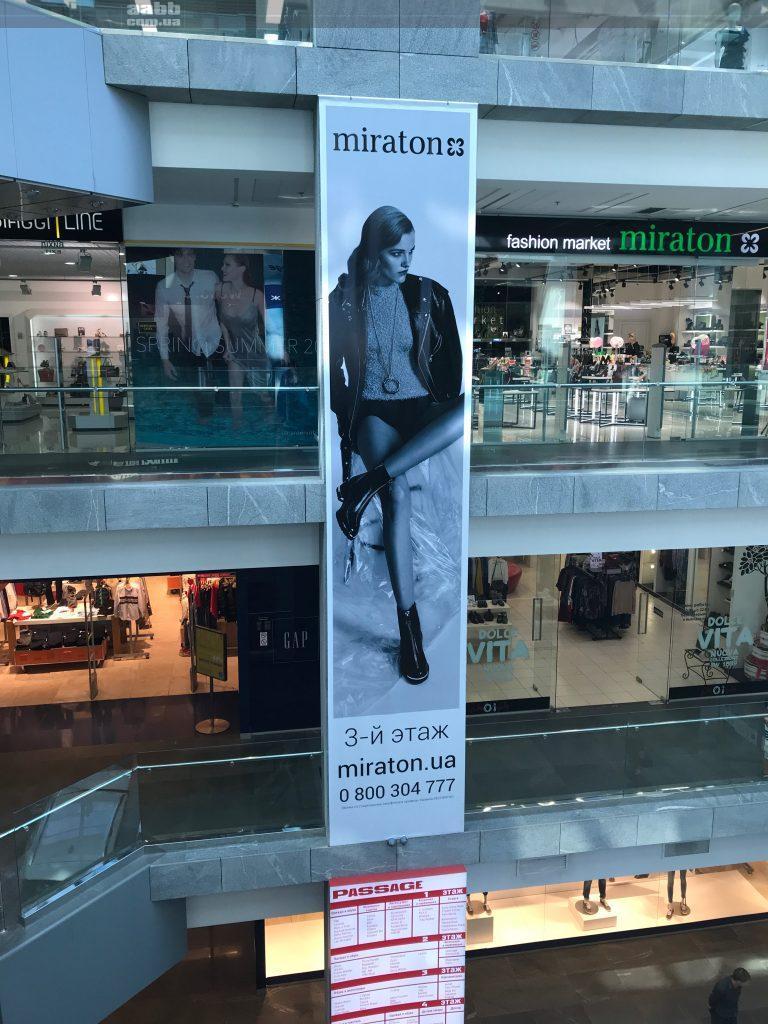 Branding columns advertising Miraton.