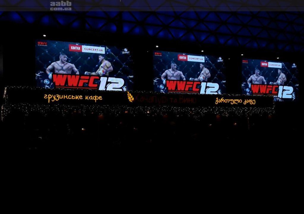 Реклама WWFC12 на медіафасаді ТРЦ Ocean Plaza.