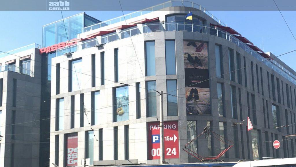 Реклама Respect на відеоекрані ТЦ Пассаж
