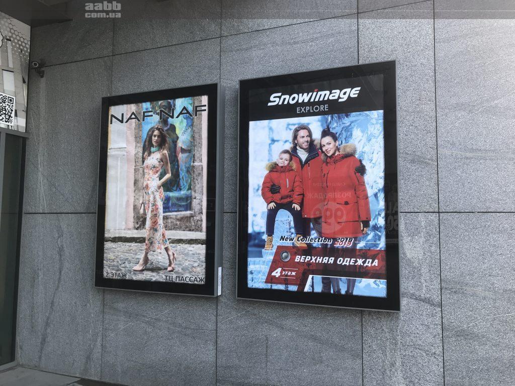 Реклама Snowimage на сітілайті на вході в ТЦ Пасаж.