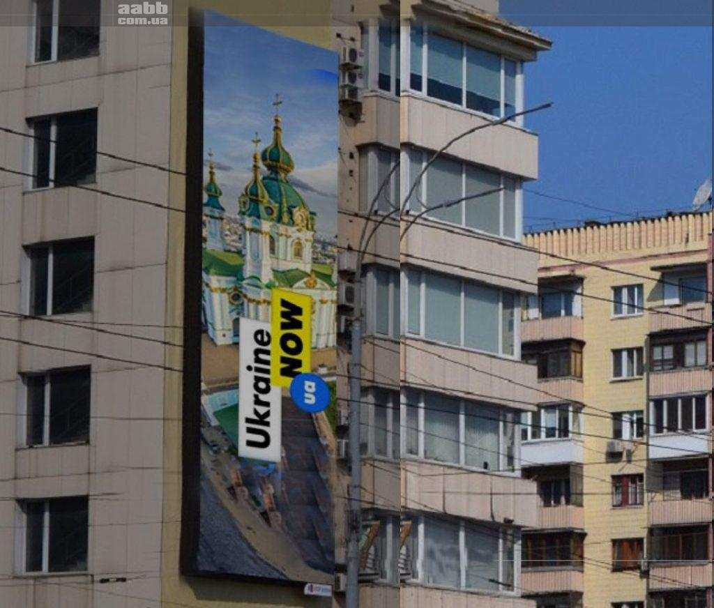 Advertising on media facade bul.Ukrainian