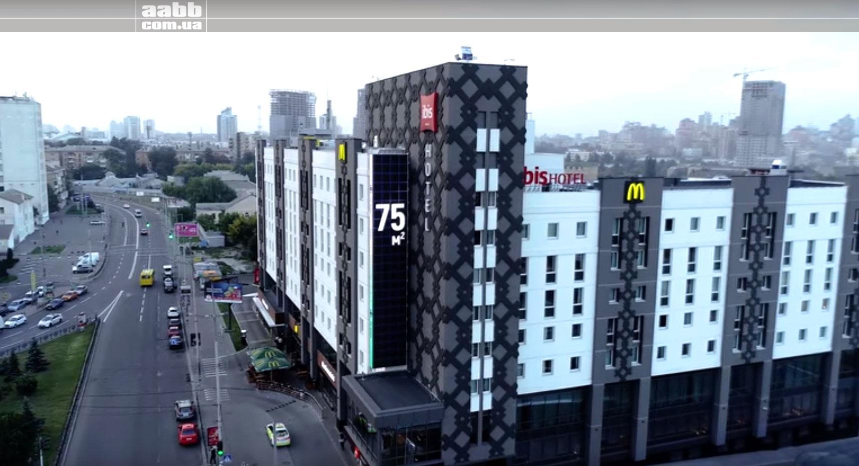Новые медиафасады в городе Киев!