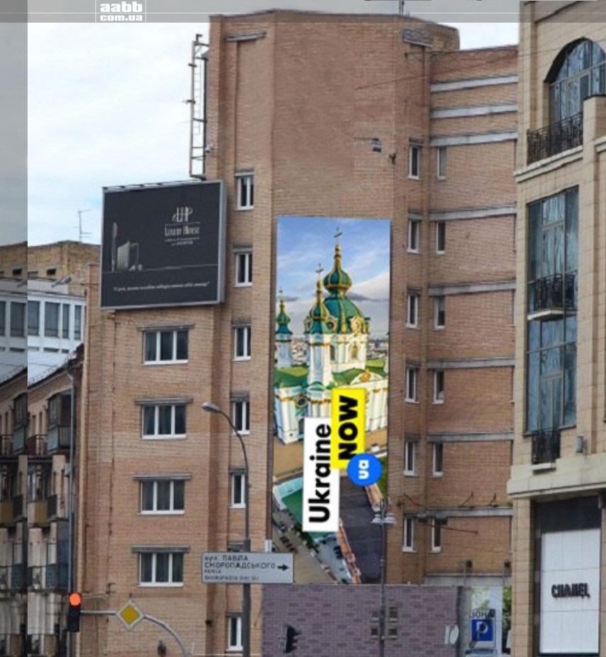 Реклама на медиафасде на ул. Васильковская г.Киев