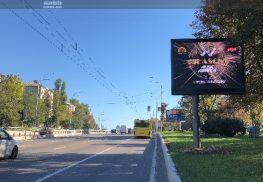 Новинка в асортименті локацій міста Київ!