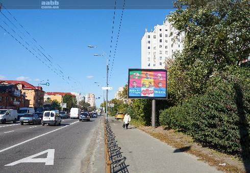 Advertising on videoboard in the city of Kiev