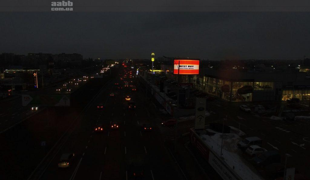 Advertising on the video screen of Vidi Autosity in Kyiv