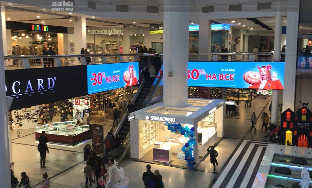 Advertising Brocard on the video screen of the shopping center Most City