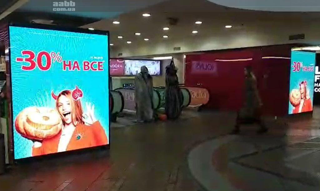 Brocard advertising on the video screens of the Globus shopping center (November 2018)