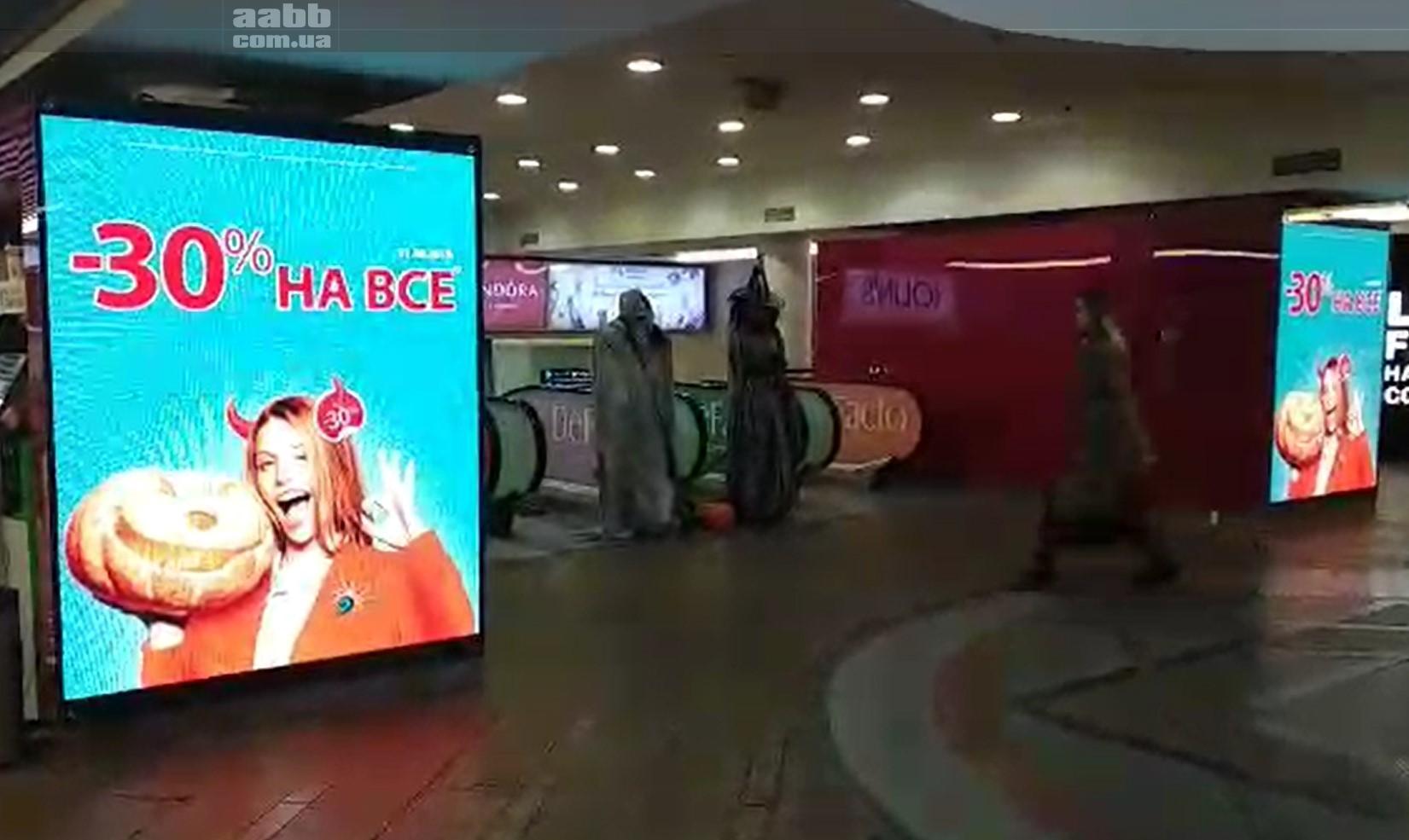 Реклама Brocard на видеоэкранах ТЦ Globus (ноябрь 2018)