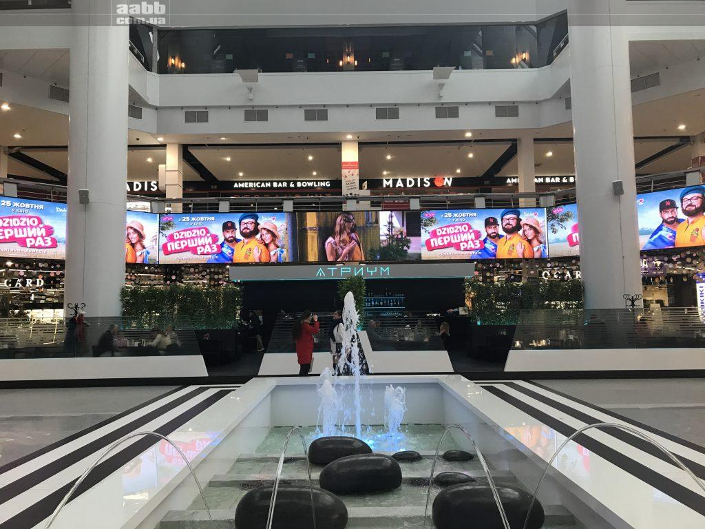 Advertisement of the movie Jizo on the video screen of the shopping center Most City