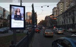 Advertising on media galleries on Shevchenko Blvd.