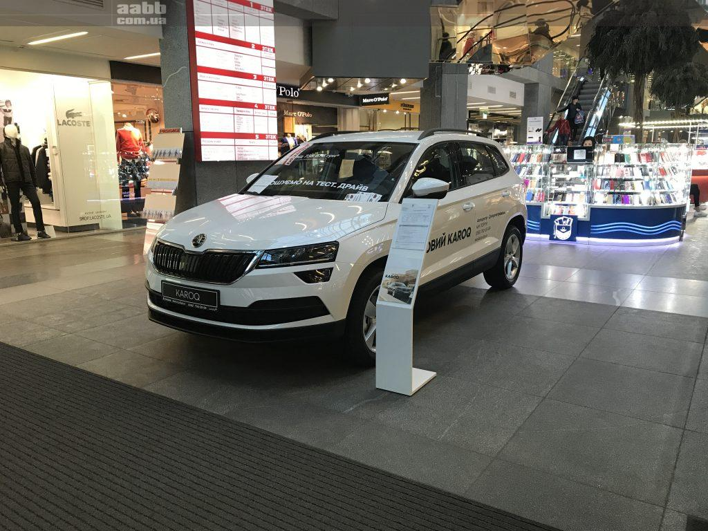 Exposition of Karoq cars in the Passage shopping center (Dnipro)