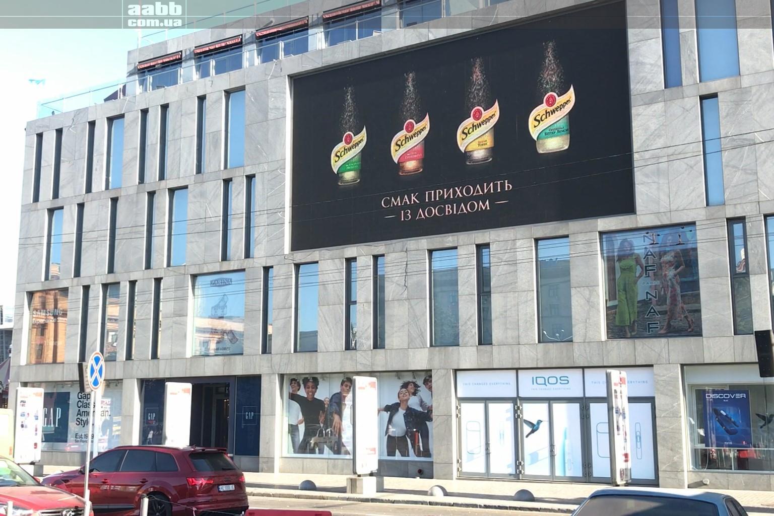Реклама в ТЦ Пасаж (вересень 2018)
