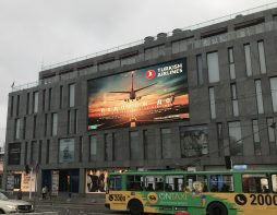 Advertising on media facades sm.Passage (november 2018)