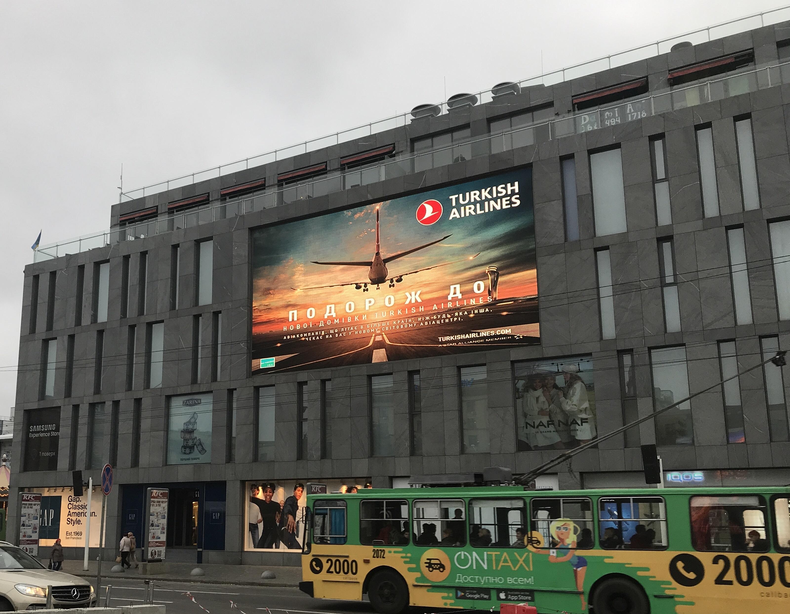 Реклама на медіафасадах ТЦ Пасаж (листопад 2018)