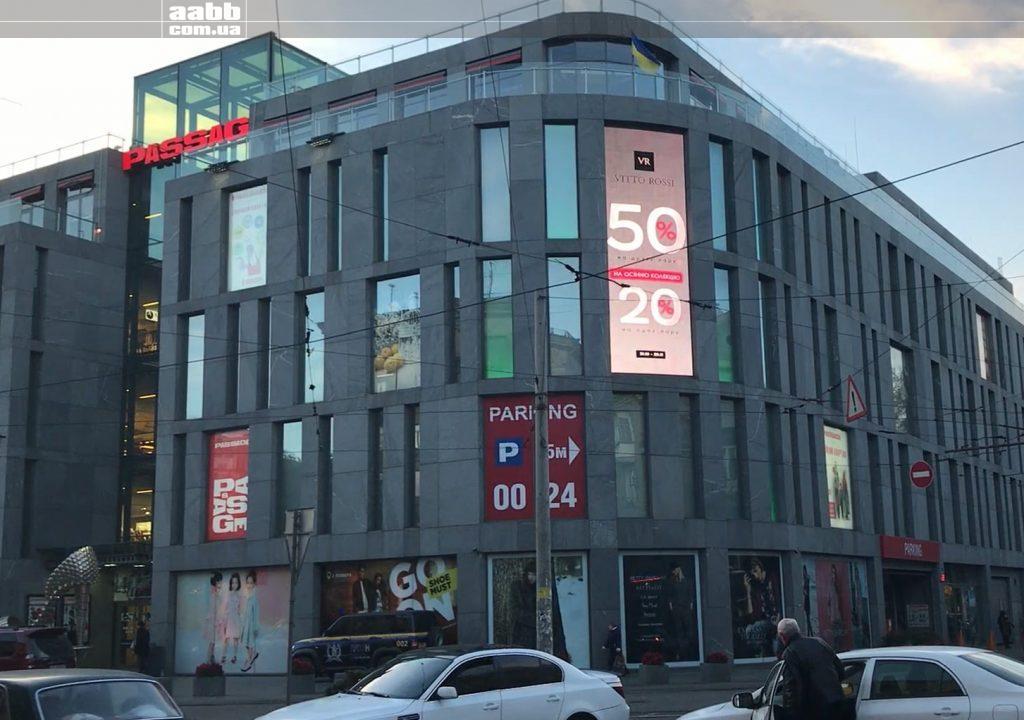 Реклама Vitto Rossi в ТЦ Пасаж