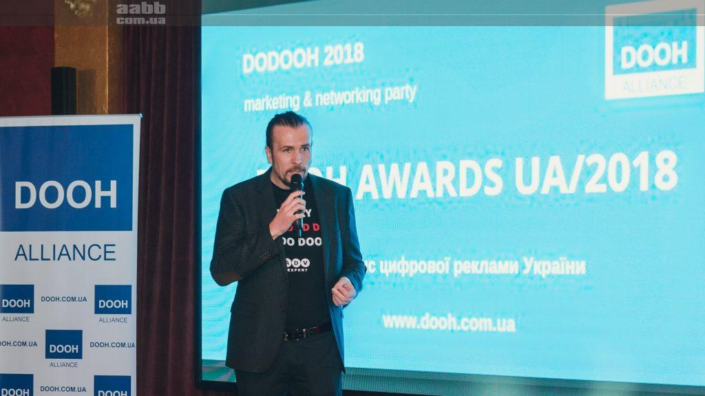 Meeting Ukraine Digital OOH Alliance