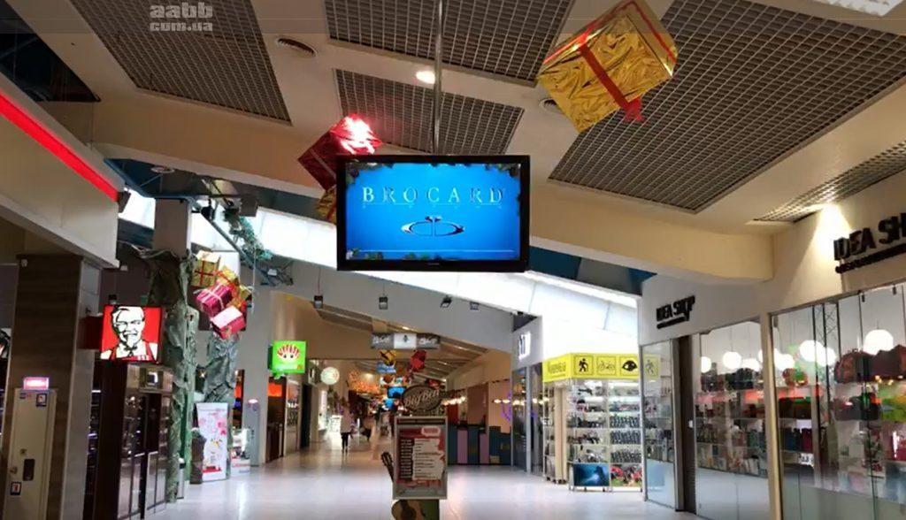 Реклама Брокард на LCD-мониторах в ТРЦ Dream Town