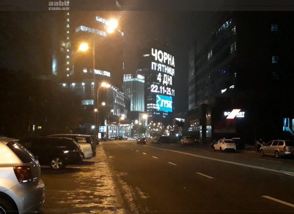 Реклама Jysk на медіафасаді ТРЦ Гулівер
