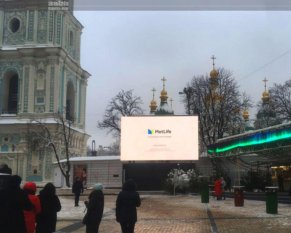 Advertising on a video screen on Sophia Square Kyiv